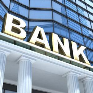 Банки Бурсоли