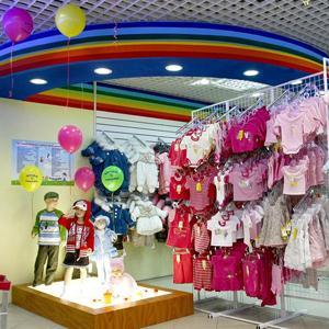 Детские магазины Бурсоли