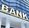 Банки в Бурсоле