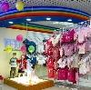 Детские магазины в Бурсоле