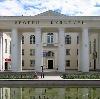 Дворцы и дома культуры в Бурсоле