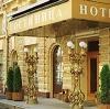 Гостиницы в Бурсоле