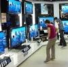 Магазины электроники в Бурсоле