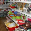 Магазины хозтоваров в Бурсоле