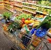 Магазины продуктов в Бурсоле