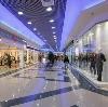 Торговые центры в Бурсоле