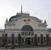 Железнодорожные вокзалы в Бурсоле
