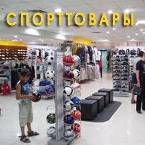 Спортивные магазины Бурсоли