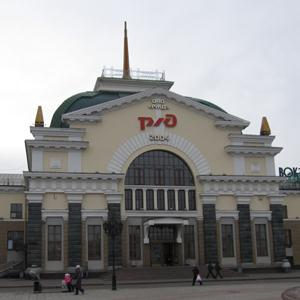 Железнодорожные вокзалы Бурсоли